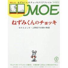 Moe May 2020
