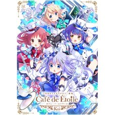 Is the Order a Rabbit? Café de Étoile Art Book