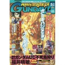 Monthly Gundam Ace May 2016