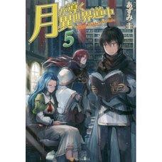 Tsukimichi: Moonlit Fantasy Vol. 5 (Light Novel)