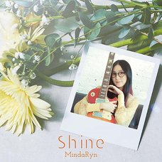 Shine | TV Anime Sakugan Ending Theme Song CD