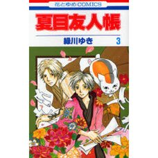 Natsume's Book of Friends Vol. 3