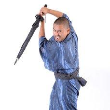 Ichigo Kurosaki Sword Handle Umbrella | Bleach