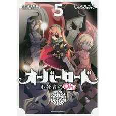 Overlord: The Undead Oh! Vol. 5