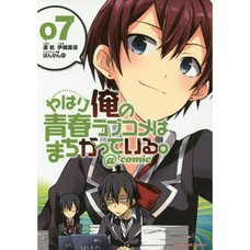 My Teen Romantic Comedy SNAFU @comic Vol. 7