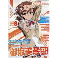 Dengeki G's Magazine August 2020