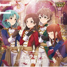 The Idolm@ster Million The@ter Wave 11