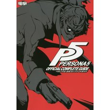 Persona 5 Official Complete Guide