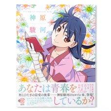 Monogatari Series Heroine Book Vol. 6 Suruga Kanbaru