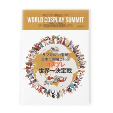 World Cosplay Summit Official Photo Book 2015