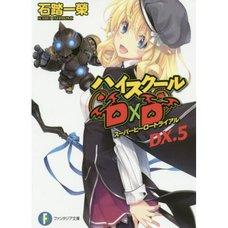 High School DxD DX. Vol. 5 (Light Novel)