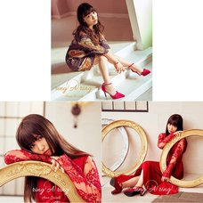Ring A Ring | Aina Suzuki CD Album