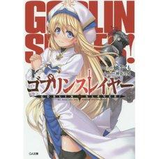 Goblin Slayer Vol. 1 (Light Novel)