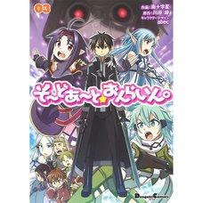 Sword Art Online Vol. 3