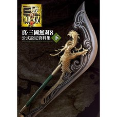 Dynasty Warriors 9 Official Creation Material Collection: Part 2