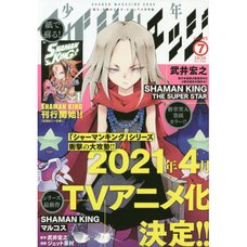 Shonen Magazine Edge July 2020
