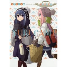 Laid-Back Camp TV Anime Official Guide Book