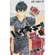 Haikyu!! Vol. 8