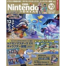 Nintendo Dream October 2021