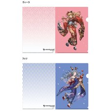 Granblue Fantasy Clear File Event Set No. 2: New Year Version Vira & Ferry