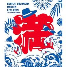 Kenichi Suzumura Manten Live 2019 Blu-ray