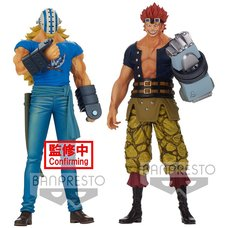 DXF One Piece Wano Country -The Grandline Men- Vol. 17