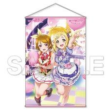 Love Live! Series Hanayo & Mari B1-Size Tapestry