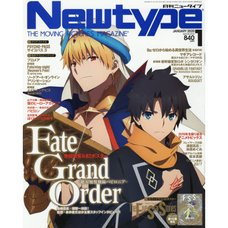 Monthly Newtype January 2020