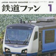 Japan Railfan Magazine January 2016