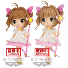 Q Posket Cardcaptor Sakura Sakura Kinomoto