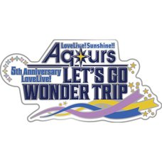 Love Live! Sunshine!! Aqours 5th Anniversary LoveLive! ~LET'S GO WONDER TRIP~ Memorial Pin