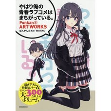 My Teen Romantic Comedy SNAFU Ponkan8 Art Works