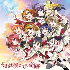 Sore wa Bokutachi no Kiseki | TV Anime Love Live! Season 2 OP Theme
