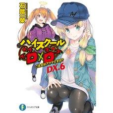 High School DxD DX. Vol. 6 (Light Novel)