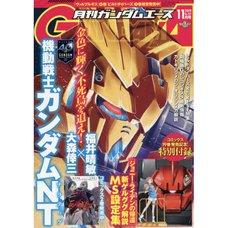 Monthly Gundam Ace November 2019