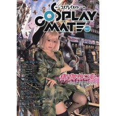 Cosplay Mate Vol. 1