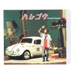 Harego (Deluxe Edition) | Hiroshi Kamiya