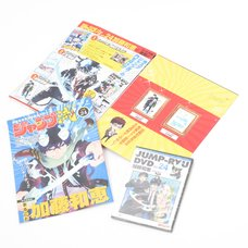 Jump-Ryu! Vol. 24 Blue Exorcist w/ Manga Drawing Tutorial DVD
