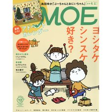 Moe December 2018