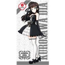 Love Live! Sunshine!! Dia Kurosawa Gothic Lolita Ver. Big Towel