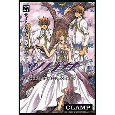 Tsubasa: Reservoir Chronicle Vol. 27
