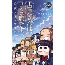 Komi Can't Communicate Official Fanbook