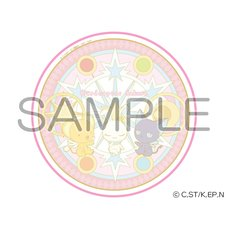 Cardcaptor Sakura Round Towel