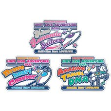 Love Live! Sunshine!! Unit Live Adventure 2020 Memorial Pin Collection