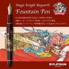 CLAMP 30th Anniversary Magic Knight Rayearth Fountain Pen