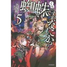 So I'm a Spider So What? Vol. 5 (Light Novel)