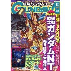 Monthly Gundam Ace January 2019