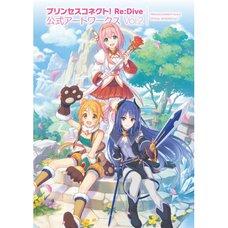 Princess Connect! Re:Dive Official Artworks Vol. 2