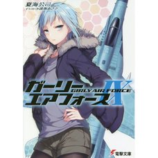 Girly Air Force Vol. 9 (Light Novel)