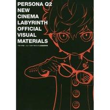 Persona Q2 New Cinema Labyrinth Official Visual Materials